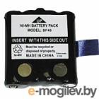 Аккумуляторная батарея для рации Motorola PTM-5428