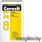 Смесь для ремонта бетона Ceresit CD 21 (25кг)