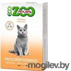 Витамины для животных Zooлекарь Здоровье и красота для кошек (90таб)