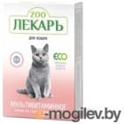 Витамины для животных Zooлекарь Здоровье кожи и шерсти для кошек (90таб)