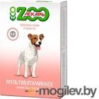 Витамины для животных Zooлекарь Здоровье кожи и шерсти для собак (90таб)