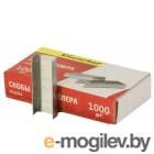 Скобы для степлера N10 Silwerhof (упак.:1000шт.)