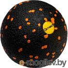 Массажный мяч Qmed Standard Ball