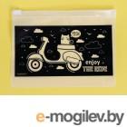 Пакет для хранения вещей Дарите Счастье Enjoy 16x9cm 3929658