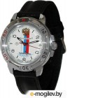Наручные часы Восток Командирские 431330
