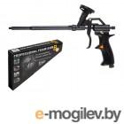 Пистолет для монтажной пены PROFESSIONAL FOME GUN (FOME FLEX)