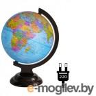 Глобусный мир Политический 210mm 10025