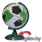 Глобусный мир Сувенирный, футбол 210mm с подстветкой и батарейкой 16016