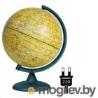 Глобусный мир Луны 250mm с подсветкой 10214