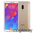 Мобильный телефон M8 64GB GOLD M813H-64-G MEIZU