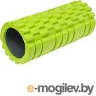 Валик для фитнеса массажный Sundays Fitness IR97435B (зеленый)