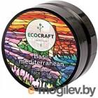 Скраб для лица EcoCraft Базилик средиземноморский для жирной и проблемной кожи (60мл)