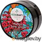Скраб для лица EcoCraft Манго и розовый имбирь для нормальной кожи (60мл)