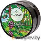 Скраб для лица EcoCraft Черная смородина и смола для сухой и чувствительной кожи (60мл)