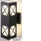 Фонарь уличный Elektrostandard 1405 Techno (черный)