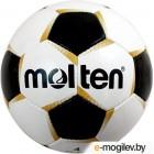 Футбольный мяч Molten PF-541 (размер 4)