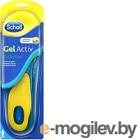 Стельки Scholl GelActiv Everyday для мужчин