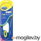 Стельки Scholl GelActiv Sport для женщин