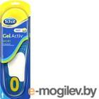 Стельки Scholl GelActiv Sport для мужчин