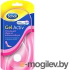 Стельки Scholl GelActiv для обуви на высоком каблуке
