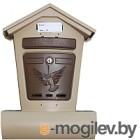 Почтовый ящик Цикл Элит (бежевый/коричневый)