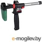 Пылесборник для электроинструмента Bosch 2.609.256.D98