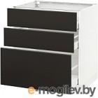 Шкаф-стол кухонный Ikea Метод/Максимера 092.198.72