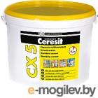 Монтажная смесь Ceresit CX 5 (2кг)