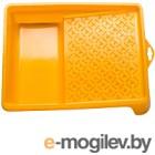 Ванночка малярная Hardy 0146-323734K