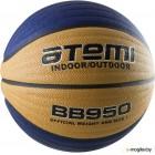 Баскетбольный мяч Atemi BB950 (размер 7)