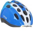 Защитный шлем STG HB5-3-C / Х66776