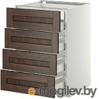 Шкаф-стол кухонный Ikea Метод/Максимера 992.346.70