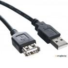 Удлинитель Telecom TUS6990-1.5M