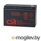 CSB GP1272 12V 7Ah F2 28W
