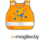 Жилет сигнальный детский Protect Космос р.26-30 рост 98-116 Orange 333-227