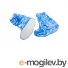 Чехлы грязезащитные для женской обуви Bradex р.L Light Blue KZ 0335