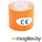 Кинезио лента Bradex Physio Tape 5cm x 5m Orange SF 0191