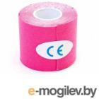 Кинезио лента Bradex Physio Tape 5cm x 5m Pink SF 0189