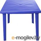 Стол пластиковый Стандарт Пластик Групп Квадратный 80х80 (синий)