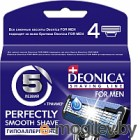 Сменные кассеты Deonica For Men 5 лезвий (4шт)