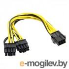 Кабель 6 pin to 2 x 6+2 pin GPU power adapter splitter cable