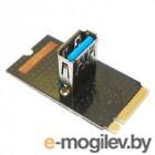 Переходник с разъёма M2 Open-Dev M2-PCI-E-RISER (NGFF) на разъём райзера USB 3.0. Длина 42мм