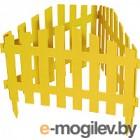 Забор декоративный Palisad Марокко 65031 (желтый)