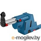Пылесборник для электроинструмента Bosch GDE 18V-16 (1.600.A00.51M)
