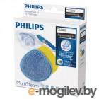 Комплект насадок для пароочистителя Philips FC8055/01