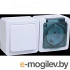 Iek EBGMP20-K03-31-54-EC БГб-22-31-ГПБд блок горизонтальный выкл 1кл + розетка 1м с з/к о/у  IP54 ГЕРМЕС PLUS (кл.бел./кр.дым.)
