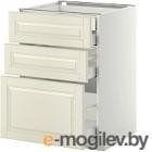 Шкаф-стол кухонный Ikea Метод/Максимера 292.314.15