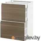 Шкаф-стол кухонный Ikea Метод/Максимера 392.387.46