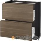 Шкаф-стол кухонный Ikea Метод/Максимера 192.387.28