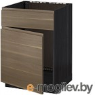 Шкаф под мойку Ikea Метод 292.251.79